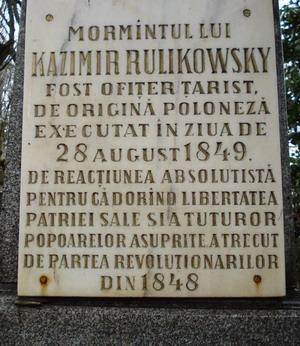 cimitir1c